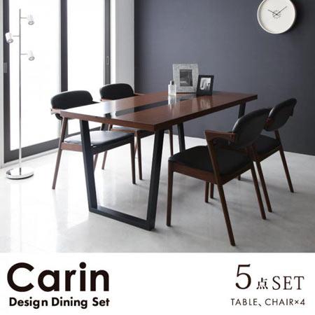 デザインダイニングセット Carin カーリン 5点セット テーブル×1 チェア×4 ダイニングセット テーブルセット リビングセット ガラス天板 デザイン 上質 おしゃれ ダイニング キッチン 4人 セット 40601235