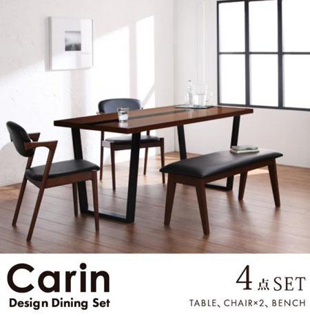 デザインダイニングセット Carin カーリン 4点セット テーブル×1 チェア×2 ベンチ×1 ダイニングセット テーブルセット リビングセット ガラス天板 デザイン 上質 おしゃれ ダイニング キッチン 4人 セット 40601247