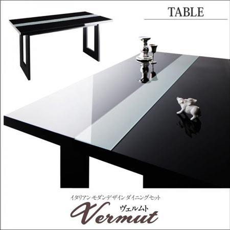 イタリアン モダン デザイン ダイニングテーブル Vermut ヴェルムト ブラック鏡面テーブル 長方形 4人~6人掛け用 4人用 テーブル 食事テーブル カフェテーブル テーブル 鏡面仕上げ
