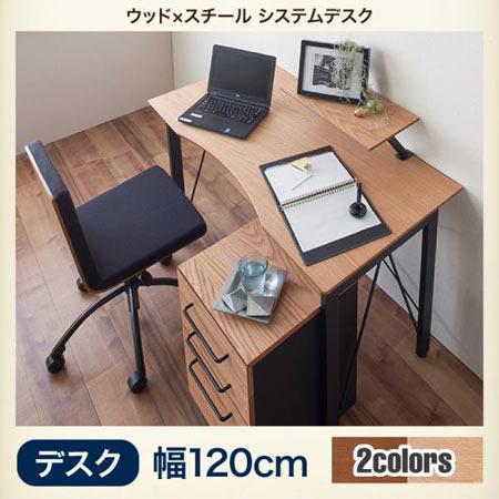 デスク Ebel エーベル 学習デスク ワークデスク パソコンデスク パソコン机 PCデスク 幅120cm ×奥行60cm オフィスデスク シンプルデスク 机 つくえ 学習 机 勉強机 パソコンラック 一人暮らし desk PC机 おしゃれ ラック付き 040500359