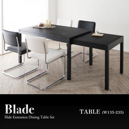 スライド伸縮ダイニングテーブル Blade ブレイド 幅135~235 テーブル単品 40601312
