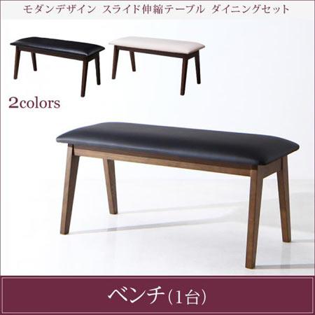 モダンデザイン ベンチ 2人掛け STRIDER ストライダー ベンチ 2P 500023754