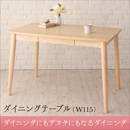 ダイニングテーブル My Sugar マイシュガー テーブル単品 500026257