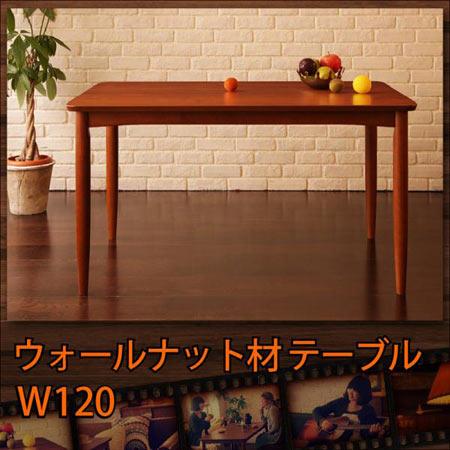 レトロモダン カフェテイスト ダイニングテーブル BULT ブルト 幅120 テーブル単品 ダイニングテーブル ダイニング用テーブル ダイニングキッチンテーブル キッチンテーブル 食卓 おしゃれ リビング ダイニング キッチン テーブル 机 台 40601040
