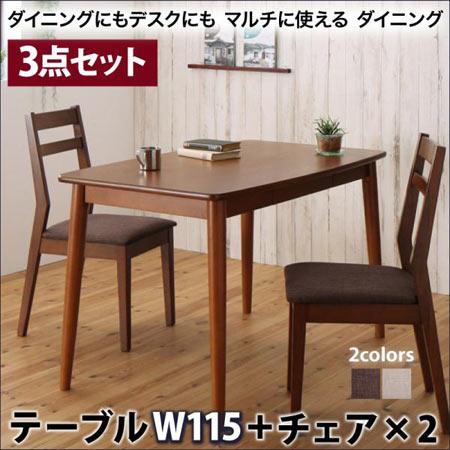 ダイニングテーブルセット 3点 長方形 Molina モリーナ 幅115 テーブル×1 チェア×2脚 木製 ダイニングセット ダイニングテーブルセット 引出し付テーブル ナチュラル 木目 木 コンパクト ダイニング デスク おしゃれ 一式 セット 500027337
