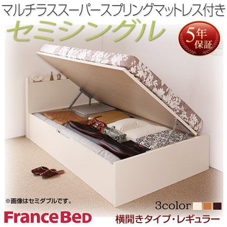 跳ね上げ式ベッド 横開き Freeda フリーダ セミシングル 深さレギュラー フランスベッド マルチラススーパースプリング マットレス付き 跳ね上げベッド 収納ベッド おしゃれ ガス圧 跳ね上げ リフトアップ 大容量収納付き ベッド ベット 500033053