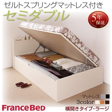 跳ね上げ式ベッド 横開き Freeda フリーダ セミダブル 深さラージ フランスベッド ゼルトスプリング マットレス付き 跳ね上げベッド 収納ベッド おしゃれ ガス圧 跳ね上げ リフトアップ 大容量収納付き ベッド ベット 500033075