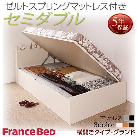 跳ね上げ式ベッド 横開き Freeda フリーダ セミダブル 深さグランド フランスベッド ゼルトスプリング マットレス付き 跳ね上げベッド 収納ベッド おしゃれ ガス圧 跳ね上げ リフトアップ 大容量収納付き ベッド ベット 500033076