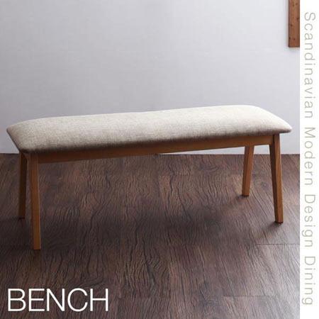 北欧 モダンデザイン ダイニングベンチ 2人掛け ILALI イラーリ ベンチ 単品 木製 布張り ファブリック おしゃれ 北欧デザイン 500042609