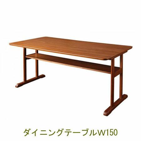レトロ モダン ダイニングテーブル Easily イーズリー 幅150 テーブル 単品 500043255