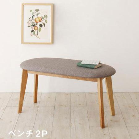 テーブルトップ収納付き スライド伸縮テーブル ダイニング Tamil タミル ベンチ 2P 500043428