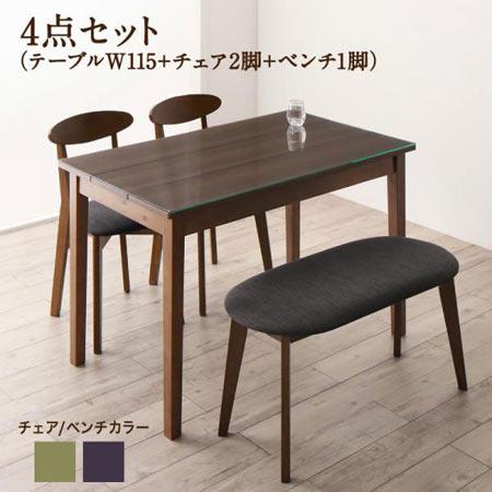 モダンデザイン ダイニングテーブルセット 4人用 Wiegel ヴィーゲル テーブル幅115+チェア2脚+ベンチ1脚 4点 セット ガラス天板 木製 おしゃれ 500044700
