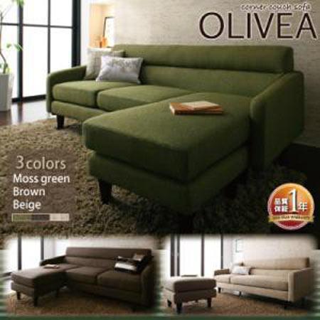 コーナーカウチソファー OLIVEA オリヴィア ミドルサイズ 40102854