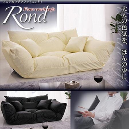フロアカウチソファ Rond ロンド 2人掛け 日本製 おしゃれ ソファ ソファー 椅子 40102951