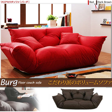 フロアカウチソファ Burg バーグ 2人掛け 日本製 おしゃれ ソファ ソファー 椅子 40102954