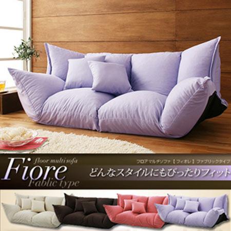 フロアマルチソファ Fiore フィオレ 2人掛け ファブリックタイプ 布地 ファブリック 日本製 おしゃれ ソファ ソファー 椅子 40102956