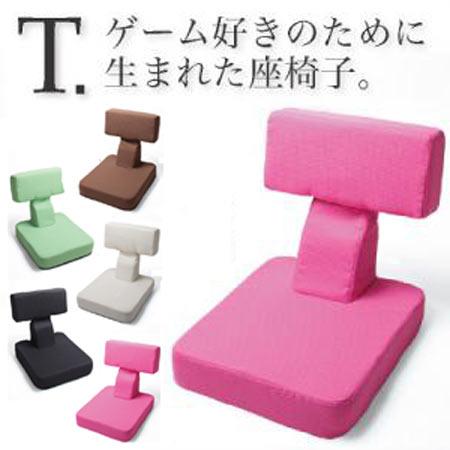 ゲーム 多機能座椅子 T. ティー 40103865