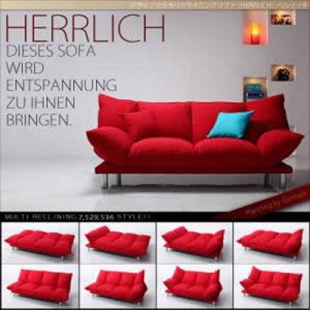デザインマルチリクライニングソファ HERRLICH ヘルリッチ 40103910