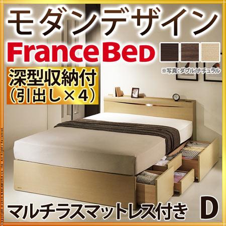 フランスベッド 収納ベッド 深型引出し付き Gradys グラディス ダブル マルチラススーパースプリング マットレス付き 照明付き 棚付き コンセント付き おしゃれ シンプル モダン ベッド下収納付き ベッド ベット 収納 i-4700341