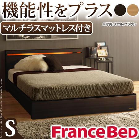 フランスベッド ライト 棚付きベッド Craig クレイグ シングル マルチラススーパースプリングマットレス付き i-4700493