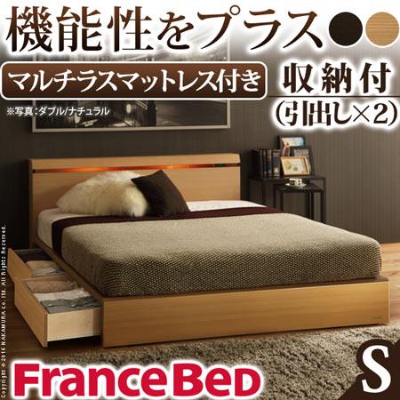 フランスベッド ライト 棚付きベッド 引き出し付き Craig クレイグ シングル マルチラススーパースプリングマットレス付き i-4700505