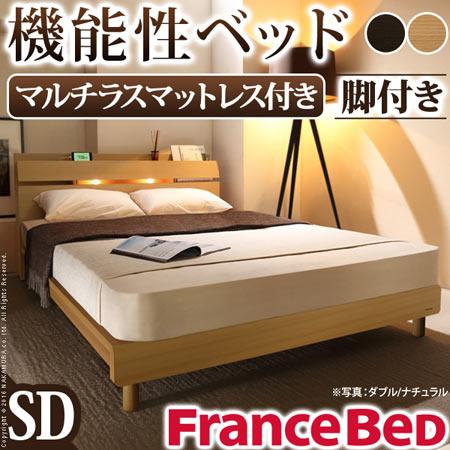 フランスベッド ライト 棚付きベッド レッグタイプ Warren ウォーレン セミダブル マルチラススーパースプリングマットレス付き i-4700557