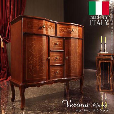 猫脚 リビングキャビネット Verona Classic ヴェローナクラシック 幅87 奥行き38 高さ90 天然木 イタリア製 完成品 42200005
