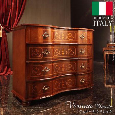 丸脚チェスト 4段 Verona Classic ヴェローナクラシック 幅87 奥行き37 高さ71 天然木 イタリア製 完成品 42200010