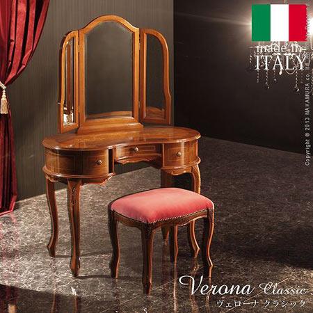 猫脚 象嵌ドレッサー&スツール Verona Classic ヴェローナクラシック 幅94 奥行き52 高さ141 天然木 イタリア製 完成品 42200014