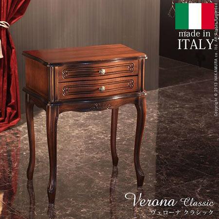 猫脚 サイドチェスト 2段 Verona Classic ヴェローナクラシック 幅49 奥行き32 高さ60 天然木 イタリア製 完成品 42200016