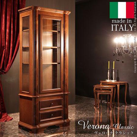 ガラスキャビネット Verona Classic ヴェローナクラシック 幅75 奥行き38 高さ187 天然木 イタリア製 完成品 42200020
