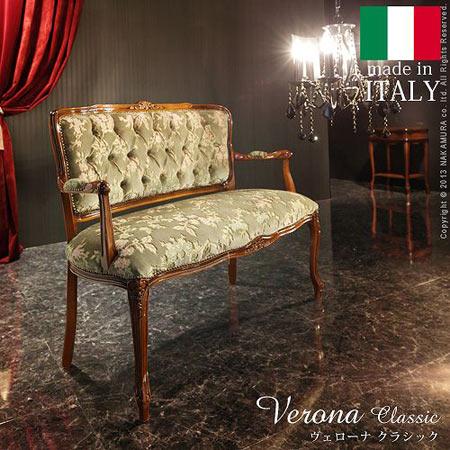 猫脚 金華山アームチェア 2人掛け Verona Classic ヴェローナクラシック 幅107 奥行き57 高さ88 天然木 イタリア製 完成品 42200044