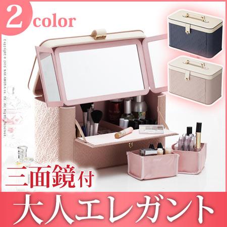 メイクボックス ARABESQUE アラベスク ワイド コスメボックス 化粧箱 バニティケース バニティボックス おしゃれ かわいい a0800013