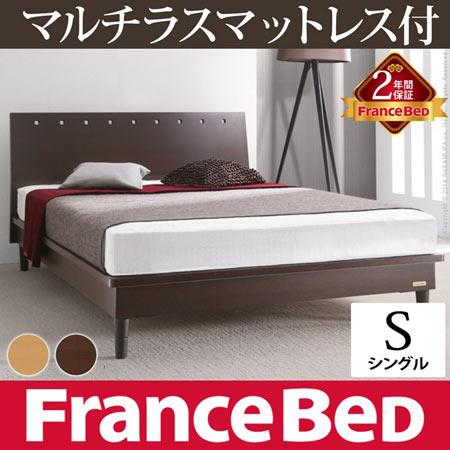 フランスベッド 3段階高さ調節ベッド モルガン シングル ベッドフレーム 単品 マットレス無し i-4700072