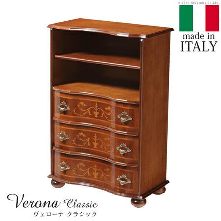 【70%OFF】 丸脚ファックス台 イタリア製 Verona Classic ヴェローナクラシック 幅58 幅58 奥行き31 Classic 高さ87 天然木 イタリア製 完成品 42200013, follows:a020ecb4 --- sturmhofman.nl