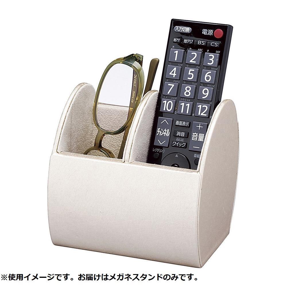 売り込み 代引き ストアー 同梱不可 2本入合皮メガネスタンドII BE 092506