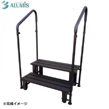 代引き 全商品オープニング価格 同梱不可 アルミステップ台2段 手すり付き AKS-T2LE 価格交渉OK送料無料