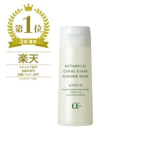 肌を高める 植物の力 新品未使用 アルファピニ28 入荷予定 コーラルクリア パウダーウォッシュ 40g 天然の酵素 毎日使える 酵素洗顔 毛穴汚れ 肌に優しい
