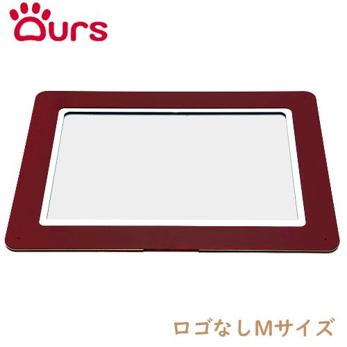 MATUMI (マツミ) アワーズ(Ours) トイレトレー Mサイズ ブラウン ロゴ無し