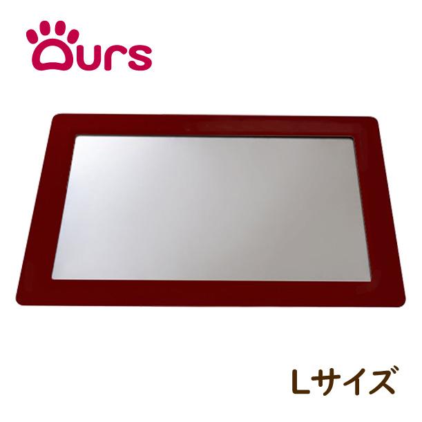 アワーズ(Ours) トイレトレー Lサイズ ブラウン【犬/猫/トイレ/ペットシーツ/ドッグトイレ/シーツトレー】