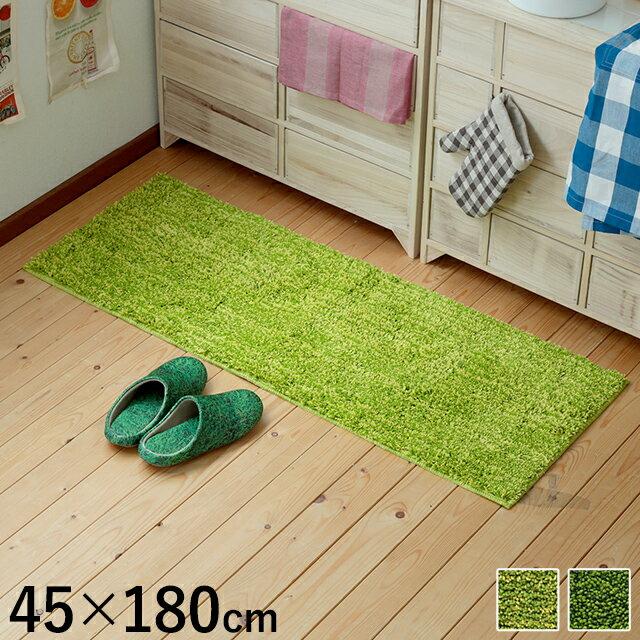 cute kitchen mats. kitchen mat raized shibafu 45 x 180 cm rug matgrass cute mats d