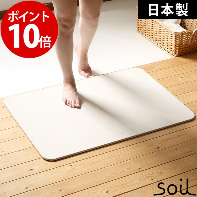 soil バスマット ラージ (バスマット 速乾 珪藻土 ソイル Lサイズ)