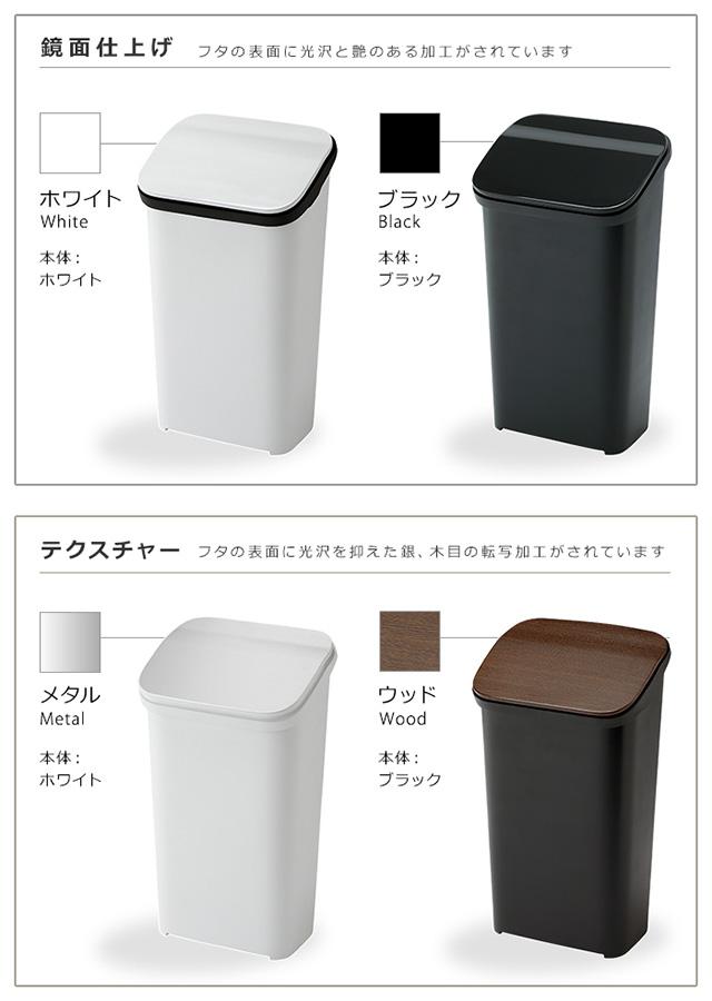 ゴミ箱 蓋 付き