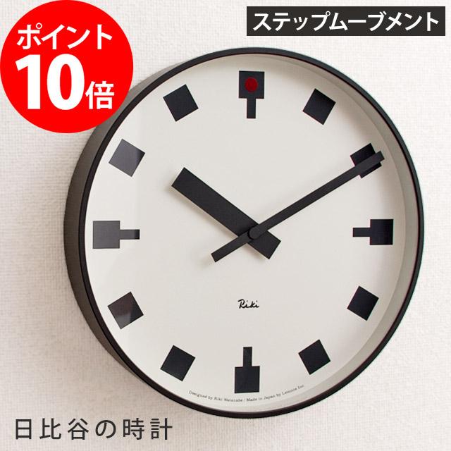 【TAKATA Lemnos タカタレムノス】日比谷の時計 ステップムーブメント (壁掛け時計 クロック riki)