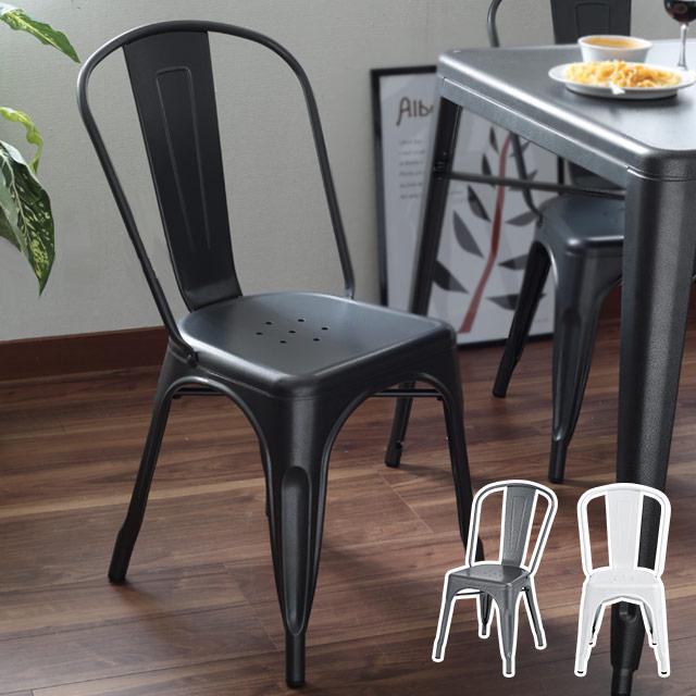 椅子 おしゃれ スタッキングチェア LEX レックス PC-133 アイボリー ブラック 背もたれ付き スチール 完成品 ダイニングチェア チェアー 椅子 おしゃれ 北欧 軽量