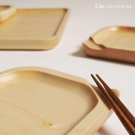 Eau LEAF PLATE NATURAL (オー リーフプレートナチュラル 大皿・取り皿 テーブルウェア 食器・カトラリー 北欧 おすすめギフト)