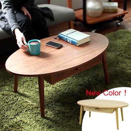 引き出し付きセンターテーブル イリプス (ローテーブル コーヒーテーブル センターテーブル 収納付き ウォールナット 木製 北欧)