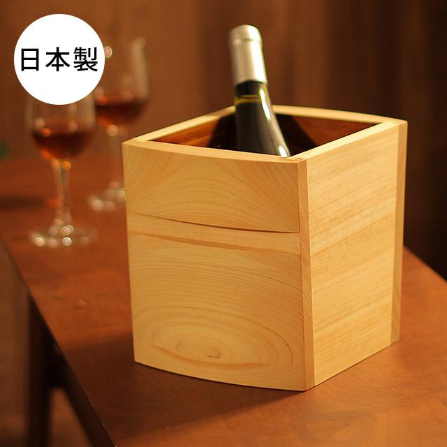 asahineko ボトルクーラー (ワインクーラー ワイングッズ ワインボトルクーラー シャンパンクーラー 保冷 ワインキーパー おしゃれ アサヒネコ)【N01】
