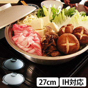 【IH対応】DONABE 卓上鍋 27cm (土鍋)