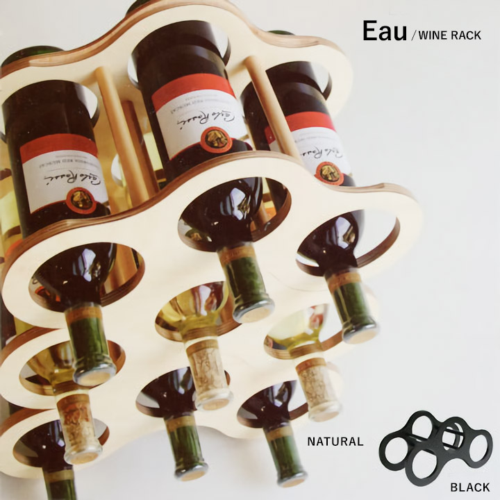 Eau WINE RACK オー ワインラック ワインセラー ナチュラル ブラック キッチン雑貨 収納ラック 便利 天然木 木製 ウッド フィンランドバーチ おしゃれ かわいい 一人暮らし 北欧 プレゼント ギフト